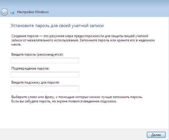 Скачать Универсальный Активатор Windows 7