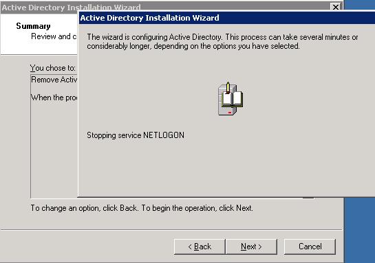 удаления  Active Directory