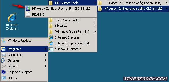 Установка и запуск Array Configuration Utility (ACU)