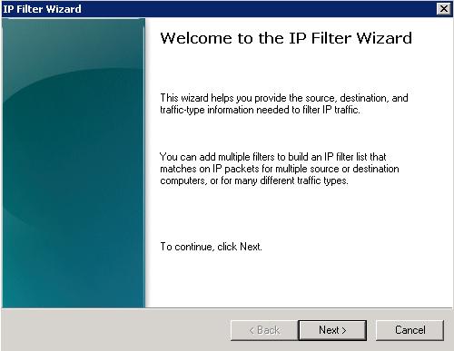 Список IP-фильтров (IP Filter List)