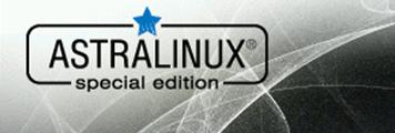 Руководство администратора (КСЗ) ОС «Astra Linux Special Edition»