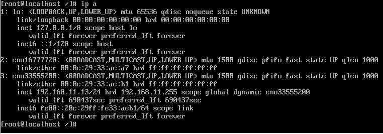 Как настроить сеть и добавить дополнительный ip адрес CentOS