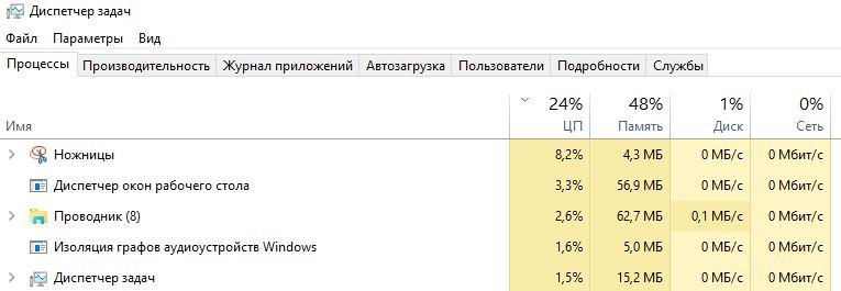 memory-windows