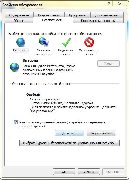 Настройка браузера для работы в vCloud Director